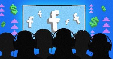 ضبط أدمن صفحة وزارة الداخلية المصرية المزيفة على فيس بوك