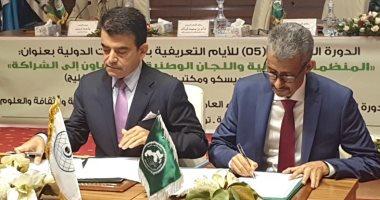 تونس تستضيف اجتماع التعاون بين الألكسو والإيسيسكو ومكتب التربية العربى للخليج