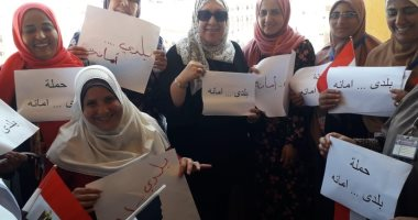 """قومى المرأة بشمال سيناء ينفذ حملة """"بلدى أمانة"""""""