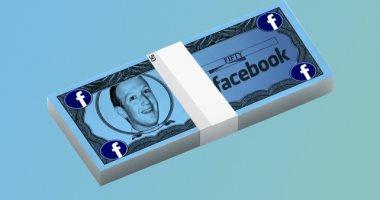 أرباح فيس بوك تكسر حاجز الـ17 مليار دولار فى 3 أشهر -