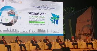 """مؤتمر """"مصر تستطيع بالاستثمار والتنمية"""""""