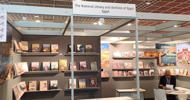 اجناح الهيئة المصرية للكتاب فى معرض فرانكفورت
