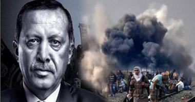 """إكسترا نيوز تسلط الضوء على تقرير """"موديز"""" حول مخاطر ملف الائتمان العام بتركيا"""