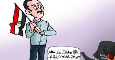 الإخوان يهاجمون مصر من تحت حذاء أردوغان.. فى كاريكاتير اليوم السابع