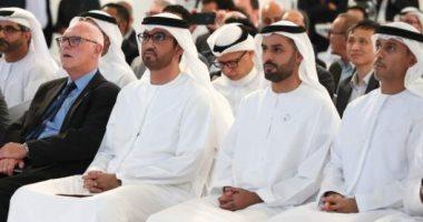 إطلاق جامعة محمد بن زايد للذكاء الاصطناعى الأولى من نوعها فى العالم