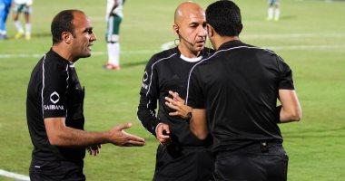 اتحاد الكرة عن تعيين حكمين لمباراة فى كأس مصر: خطأ غير مقصود