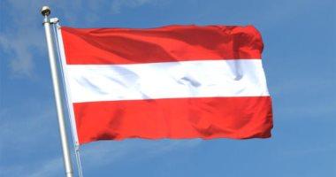 مطالبات بإجراء انتخابات على منصب رئيس الحزب الاشتراكى النمساوى