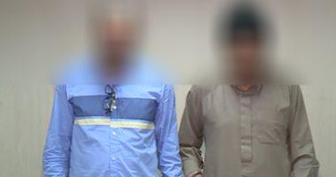 """الأمن الوطنى يضبط أدمن صفحة """"أسرع قرض فى مصر"""" بتهمة النصب"""