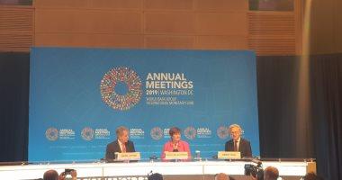 صندوق النقد يتوقع أن ينمو الاقتصاد العالمى بنسبة 3.4% فى 2020
