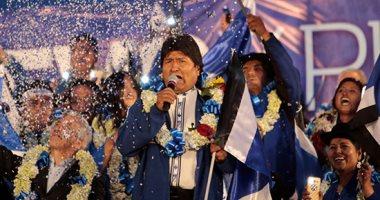 """بوليفيا تطلب المساعدة من إسرائيل فى مكافحة """"إرهاب"""" يسارى مزعوم"""