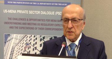 اتحاد المصارف العربية: نلعب دورا هاما لمنع التدفقات غير القانونية للأموال