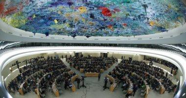 3 دول عربية تحصل على عضوية مجلس حقوق الإنسان بالأمم المتحدة.. تعرف عليهم