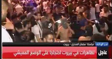 وزير الاتصالات اللبنانى يعلن إلغاء الرسوم على المكالمات عبر تطبيق واتساب