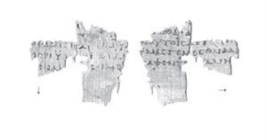 متحف الكتاب المقدس يتورط فى سرقة مخطوطات من إنجيل مرقس.. اعرف التفاصيل