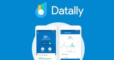 جوجل تزيل تطبيق تنظيم البيانات Datally من متجر التطبيقات.. تفتكر ليه -