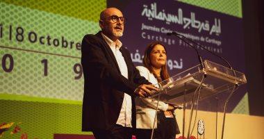 تعرف على قائمة الأفلام المشاركة فى مهرجان أيام قرطاج السينمائية