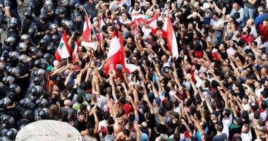 جمعية المصارف اللبنانية: إغلاق جميع بنوك لبنان غدا بسبب الاحتجاجات
