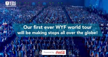 كوكاكولا ترعى منتدى شباب العالم