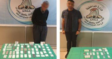 ضبط راكبين بتهمة محاولة تهريب أقراص مخدرة بمطار القاهرة