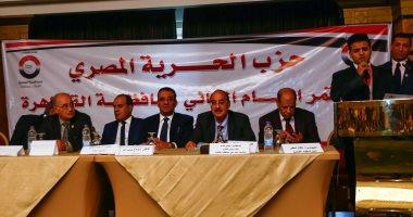 قيادى بالحرية المصرى يقترح تعديل للمادة 111 بقانون الطفل