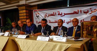 """حزب الحرية يطلق مبادرة """"العمل يولد الأمل"""" دعما لمبادرة رئيس الجمهورية"""