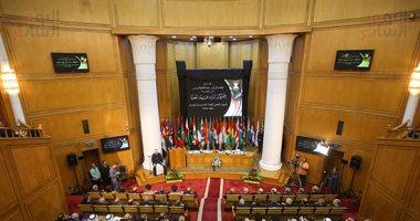 """""""الدستورية"""" تؤجل دعوى طرد الشركة المتحدة للإنتاج الداجنى من أرض بالقاهرة لـ4 يناير"""