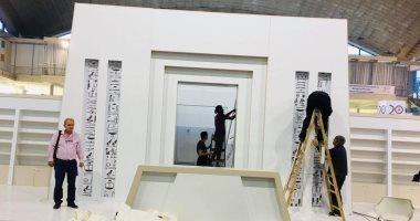 الجناح المصرى فى معرض بلجراد
