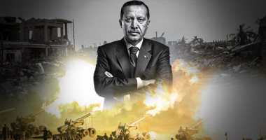السفاح أردوغان