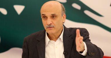 جعجع: تشكيل حكومة تكنوقراط مستقلين هو الحل الوحيد لإنقاذ لبنان من الانهيار