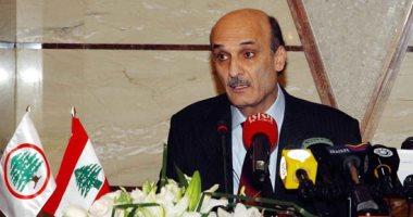 سمير جعجع: الخزى لمن حاول وضع الجيش بوجه المحتجين
