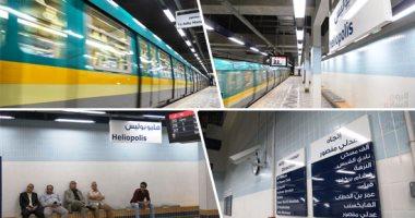 """انطلاق تشغيل أكبر محطة مترو بالشرق الأوسط.. """"هليوبوليس"""" مقامة على مساحة 10 آلاف متر مربع وتضم مول تجارى بتكلفة 1.9مليار جنيه.. وانتهاء تنفيذ الخط الثالث بالكامل إبريل 2023 دون زيادة بأسعار التذاكر"""