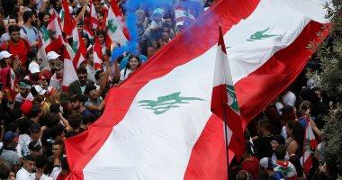 بنوك لبنان ستظل مغلقة غدا الأربعاء