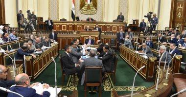 البرلمان يحيل 4 اتفاقيات دولية إلى اللجان المختصة لدراستها