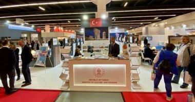 كتاب أتراك يحتجون على حبس الصحفيين بفرانكفورت: أردوغان يسير على خطى هتلر