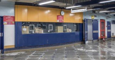 النقل: محطة هليوبوليس من أضخم محطات مترو الأنفاق بمصر والشرق الأوسط وإفريقيا
