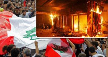 مظاهرات لبنان وأحداث تشيلى