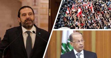 لبنان .. تعرف على تفاصيل الأزمة المالية وانتفاضة الشعب البنانى.. فيديو