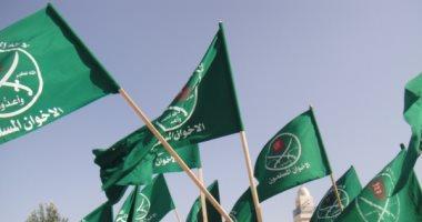 مرصد الإرهاب  يكشف وجود 13 حركة إخوانية مسلحة بدعم من تركيا وقطر -