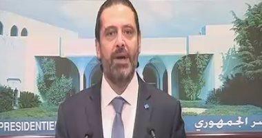 سعد الحريرى : خفض ألف مليار ليرة من عجز الكهرباء