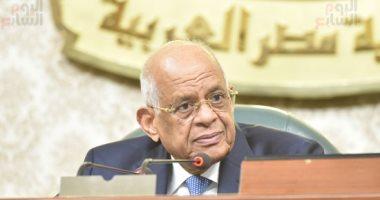 رفع الجلسة العامة لمجلس النواب والعودة للانعقاد 3 نوفمبر
