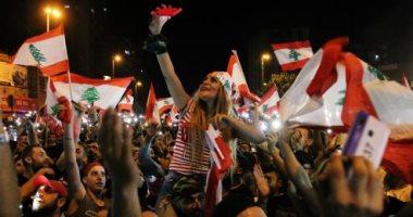 نقابات موظفى مصارف لبنان: لا عودة للعمل بالبنوك قبل توفير أجواء آمنة