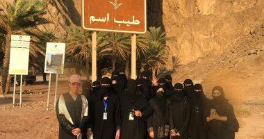 """صور.. منطقة """"نيوم"""" تستقبل أول وفد سياحى نسائى مكون من 20 امرأة سعودية"""