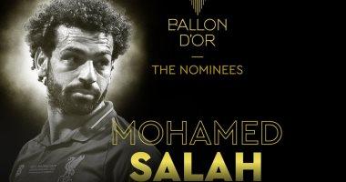 الكرة الذهبية.. محمد صلاح يزين القائمة الأخيرة من فرانس فوتبول