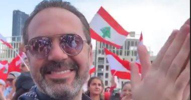 لبنان .. شاهد.. وائل جسار يشارك فى احتجاجات لبنان برقصة دبكة