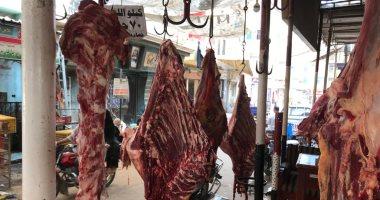 يحدث فى الغربية.. أصحاب محلات الجزارة يخفضون أسعار اللحوم 50 جنيها للكيلو