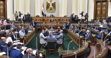 4 اتفاقيات للبحث عن البترول واستغلاله بعدد من مناطق الجمهورية أمام طاقة النواب -