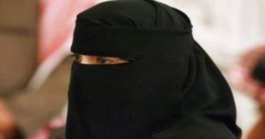 """وفاة الكاتبة حصة العون رئيس تحرير مجلة """"جدة اليوم"""""""