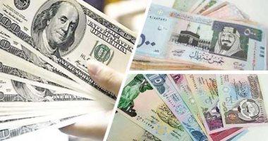أسعار العملات فى السعودية اليوم الثلاثاء 21-1-2020 -