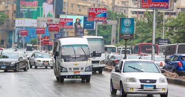 الطقس اليوم.. تعرف على تعليمات المرور للسائقين وقت هطول الأمطار لتجنب الحوادث