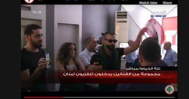 شاهد.. لحظة اقتحام مجموعة من الفنانين اللبنانيين مقر مبنى تلفزيون لبنان